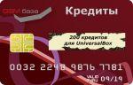 Кредиты для UniversalBox, 200 шт. на сайте http://www.gsmservice.ru