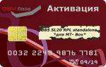 Активация - BB5 SL20 RPL standalone *для MT- Box* на сайте http://www.gsmservice.ru