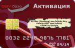 Активация SPTBox (Samsung) для Infinity Box, Infinity BEST или Infinity CDMATool Dongle на сайте http://www.gsmservice.ru