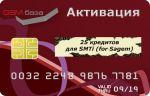 Кредиты для SMTi, 25 шт. на сайте http://www.gsmservice.ru